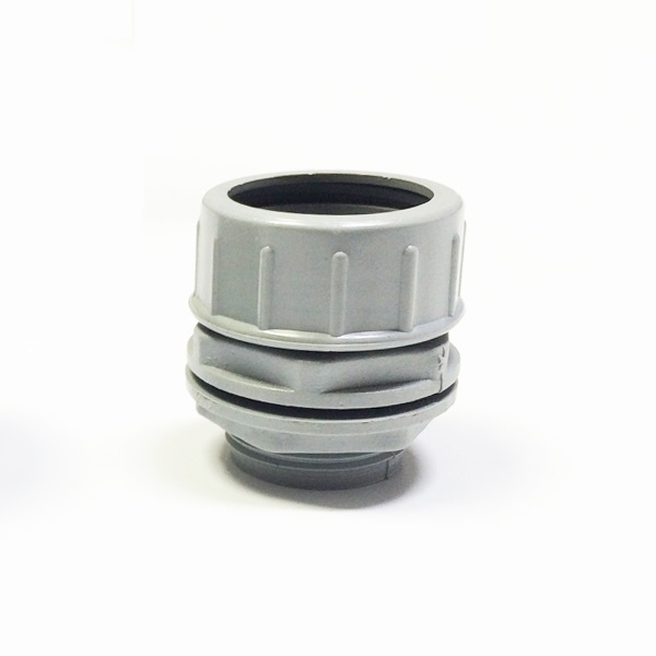 Picture of 20mm Grey PVC Coupler