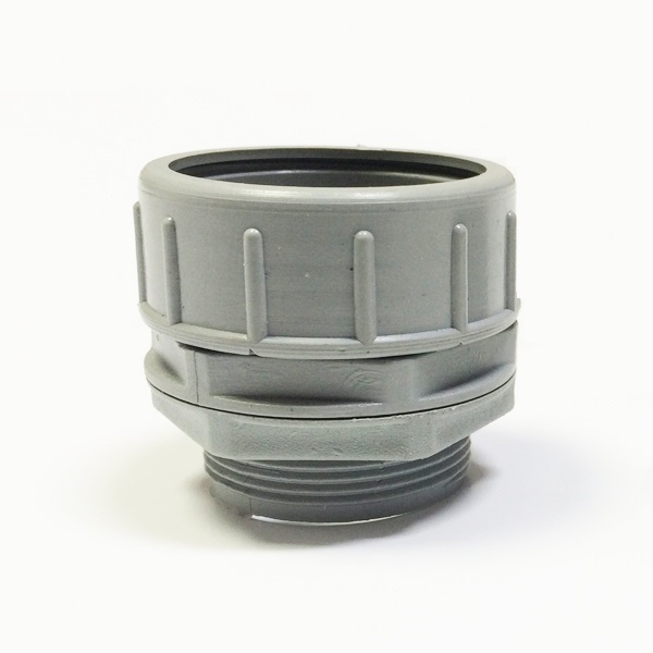 Picture of 40mm Grey PVC Coupler