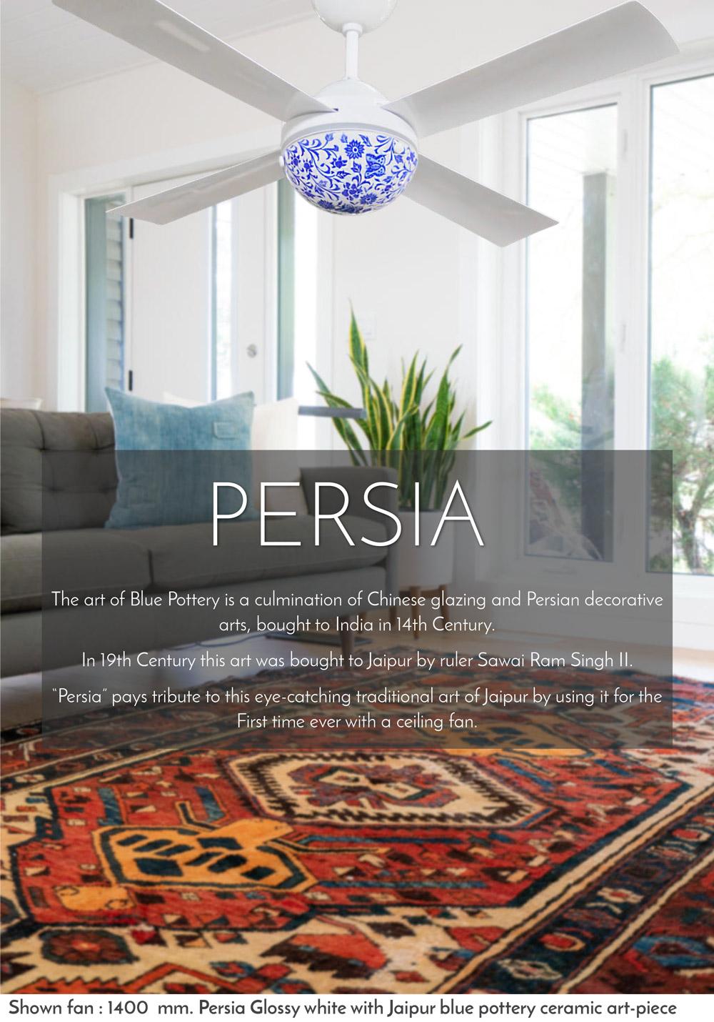 Windmill Persia